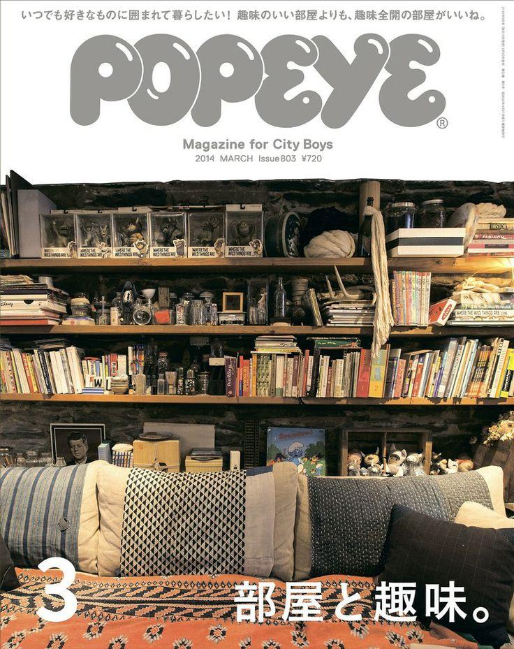 マガジンハウス POPEYE (ポパイ) 2014年 03月号 | Sumally