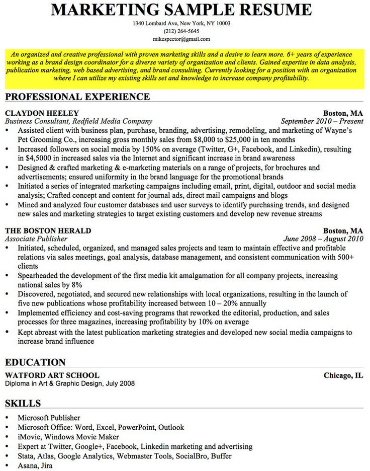 sample job objectives for resume