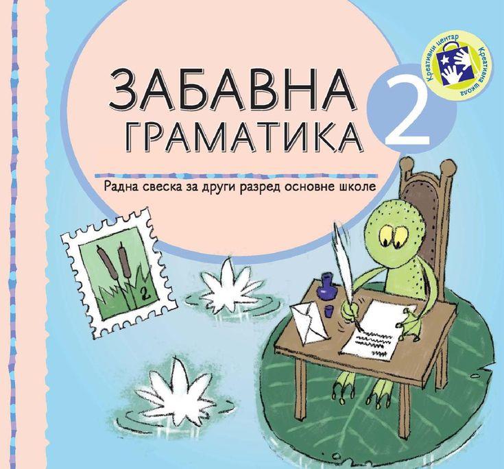 Zabavna gramatika 2 - radna sveska  Radna sveska za drugi razred.