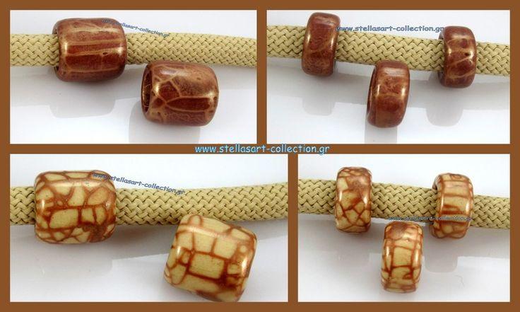 Κεραμικές χάντρες για στρογγυλό κορδόνι 10mm
