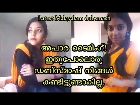 Latest Malayalam dubsmash - Best of Malayalam comedy-Funny dubsmash - YouTube