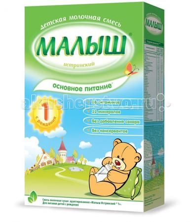 Малыш Молочная смесь 1 0-6 мес. 350 г  — 250р. -----------------  Малыш 1 – это сбалансированная смесь для питания детей с рождения до 6 месяцев.  Для детей раннего возраста грудное молоко является наилучшим питанием. Малыш 1 используется в питании малышей при недостатке грудного молока или отсутствии возможности грудного вскармливания.  Состав: сухая деминерализованная сыворотка, смесь масел (рапсовое, пальмовое, кокосовое, подсолнечное, комплексная пищевая добавка (витамин С, витамин Е…