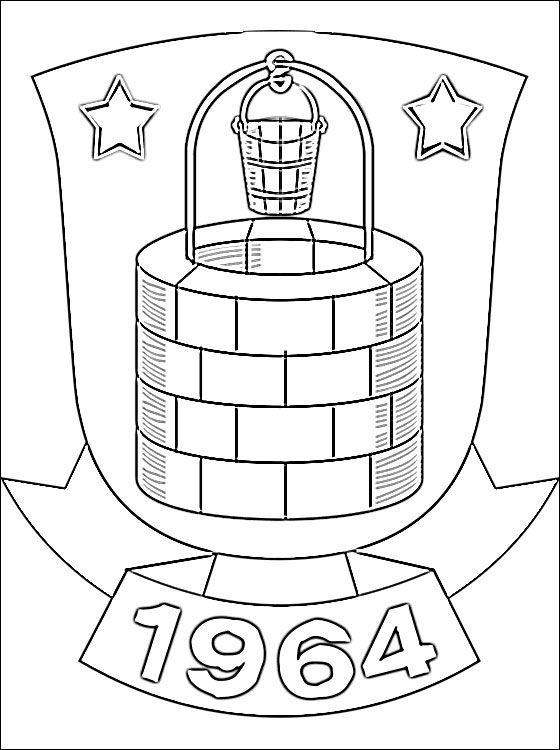 Logo of Brøndby IF football team   Coloring pages