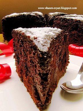"""Ако трябва с една дума трябва да определя този кекс, то бих могла да кажа само   """"Вкусно!""""   Наистина, турците знаят как да нап..."""