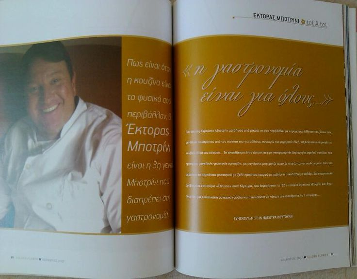 chef Ettore Botrini on pages of GOLDEN FLOWER MAGAZINE... because gastronomy is for all!