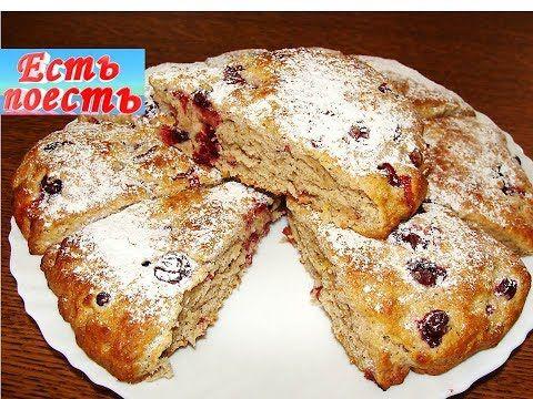 Пирог к завтраку - моментальный и вкусный.