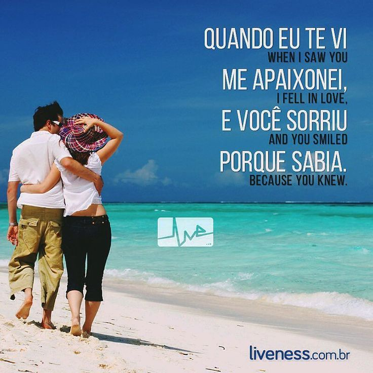 Quando eu te vi me apaixonei e você sorriu porque sabia. // When I saw you I fell in love and you smiled because you knew. #liveness #love #quotes #frases #loving #fellinlove #tagyourlove #life #laugh #together #walking #beach #afternoon #inspiration #family #summer #sunset #happy #happiness #boatarde #boanoite #frasedodia #ocean #oceano #trip #youandme #forever by livenessmedia