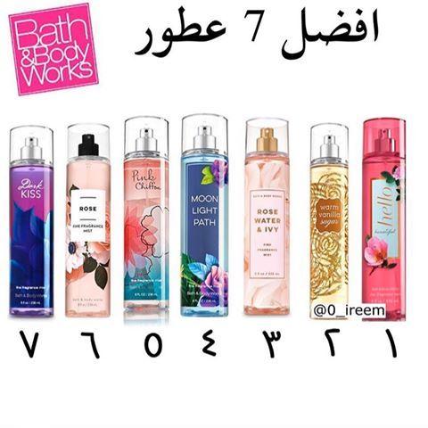تنسيقات ريم كود فوغاكلوسيتopr 0 Ireem Instagram Photos And Videos Face Skin Care Routine Pretty Skin Care Beauty Skin Care Routine