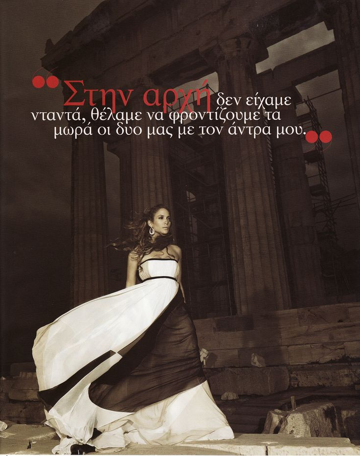 Jennifer Lopez was the cover girl of @InStyleGreece magazine back in November 2008! She was photographed under the sacred marbles of Acropolis in Athens and wore Costarellos Couture, of course! That was indeed a very exciting time for us! @instylemag  #madeingreece #ohsochic #costarellos #hollywood #thatdress #bestdressed #hotlook #madeingreece #eveningdress #luxuryfashion #couture #acropolis #instyle #perfectdress #highfashion #instylemagazine #instyle #jeniferlopez #JLO #jennyfromtheblock