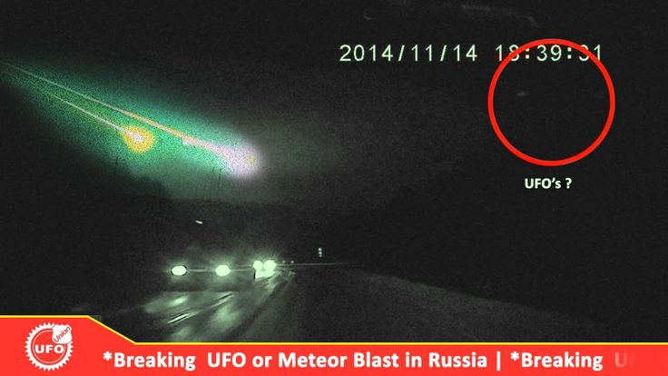Breaking : UFO seen after Meteor Blast in Russia Nov 2014