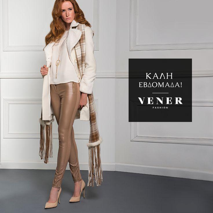Το κρύο μπήκε για τα καλά στις μέρες μας, αλλά εμείς δεν παύουμε να αγαπάμε το στυλ στις εμφανίσεις μας! Καλή εβδομάδα σε όλες! #vener #fashion #style #fw2015 #winter