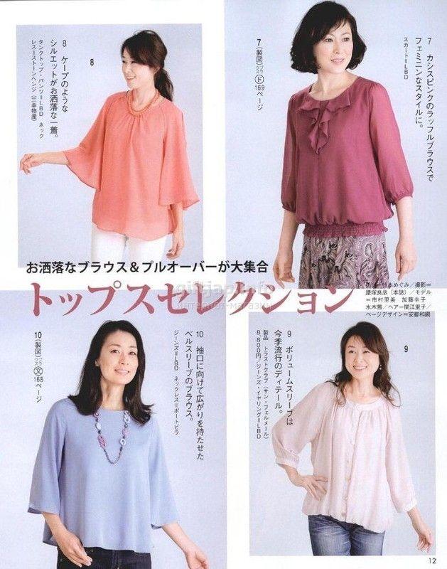 giftjap.info - Интернет-магазин | Japanese book and magazine handicrafts - Lady Boutique 2016-04