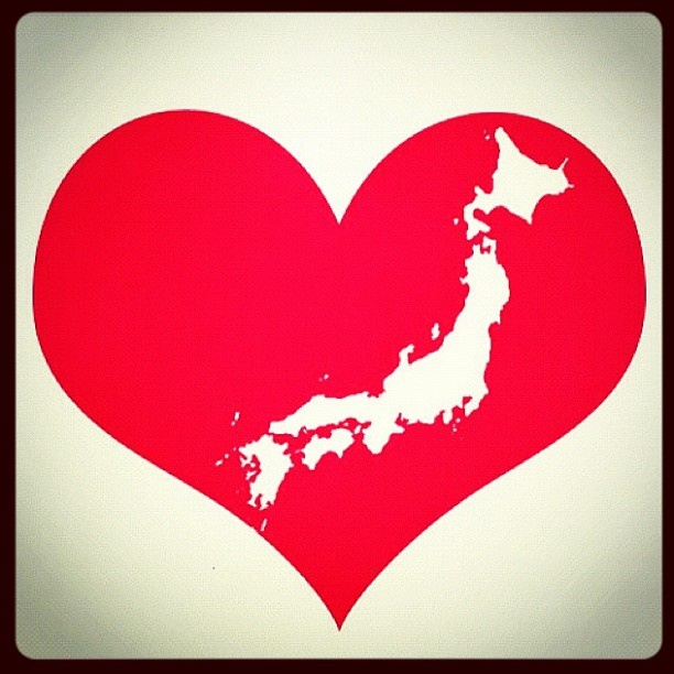 Love Japan  kimokame.com