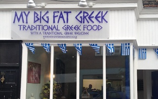 My Big Fat Greek in Dulwich