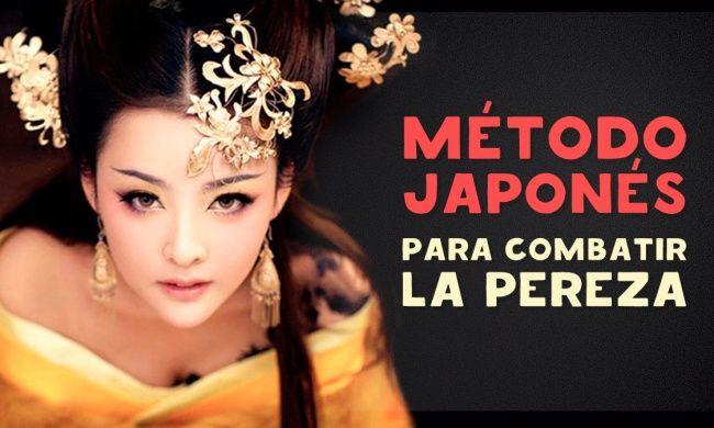 Metodo japones para combatir lapereza oregla del minuto http://genial.guru/consejos/metodo-japones-para-combatir-la-pereza-o-regla-del-minuto-3005/ japon
