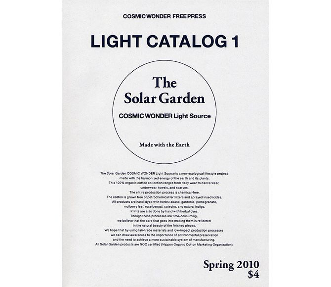 COSMIC WONDER FREE PRESS LIGHT CATALOG 1