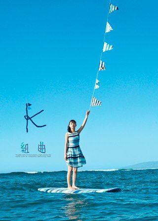 オンワードHD3-8月期は売上高9.5%増 「組曲」などが好調 | BRAND TOPICS | BUSINESS | WWD JAPAN.COM