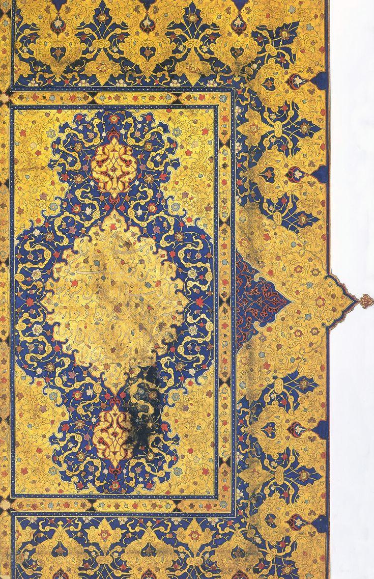 Palais du Golestân - tazhib - Zafar nâmeh-ye Teymouri - 1er moitié du 16è
