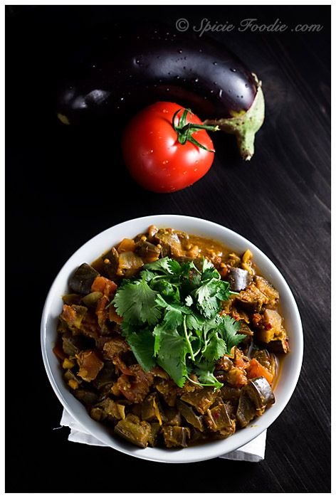 Indian Eggplant Curry (vegan) and 10 Useless Facts About Me | Spicie Foodie Food & Photography
