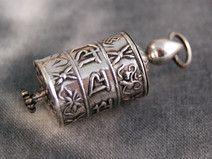 Anhänger Gebetsmühle ~ 925 Sterling Silber (1326)