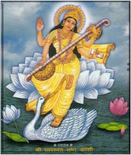 HiNDU GOD: Goddess Saraswati