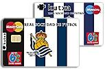 En kutxa ofrece a los fanáticos de la Real Sociedad dos medios de pago, las Tarjetas Maestro y Mastercard Kutxa-Real Sociedad.