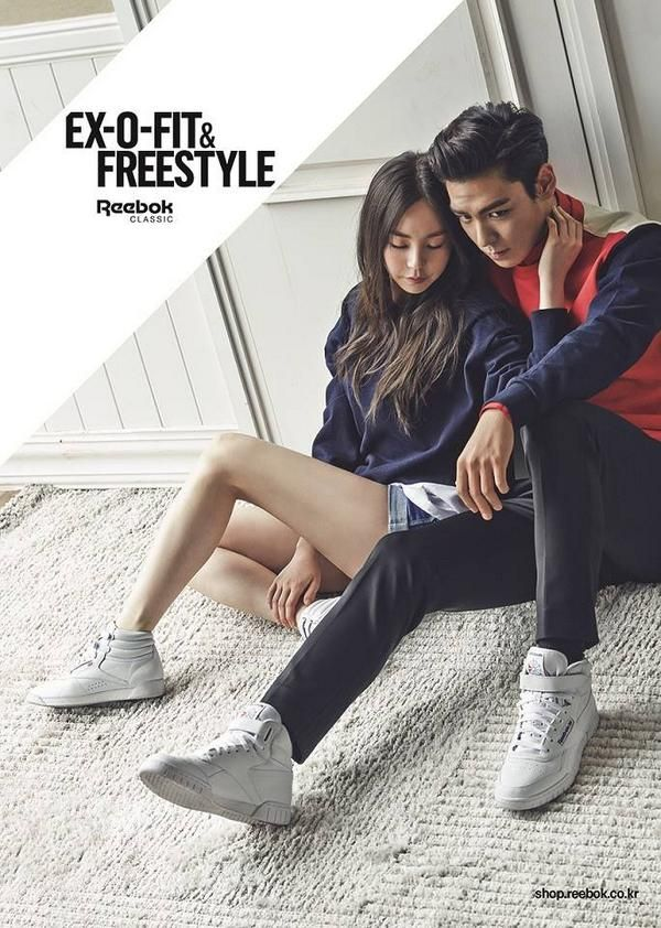 TOP & Sohee Reebok photoshoot. Repinned