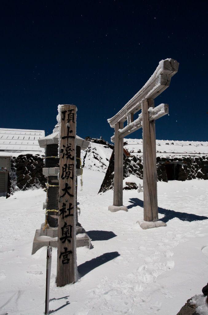 Asama shrine torii gate at the top of Mt. Fuji, Japan