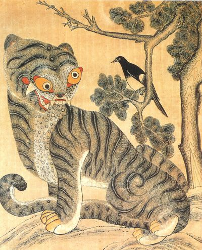 Tiger and Magpie, by Anonymous (Korean Folk Painting)