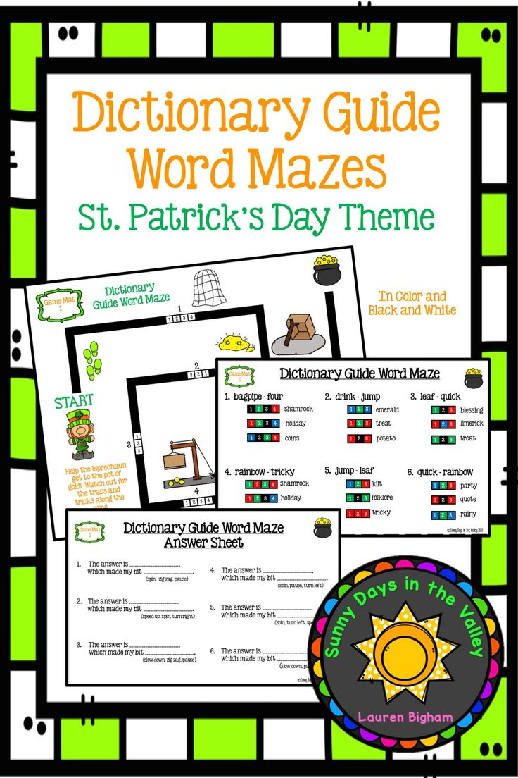 Dictionary Guide Word Mazes St. Patrick's Day in 2020
