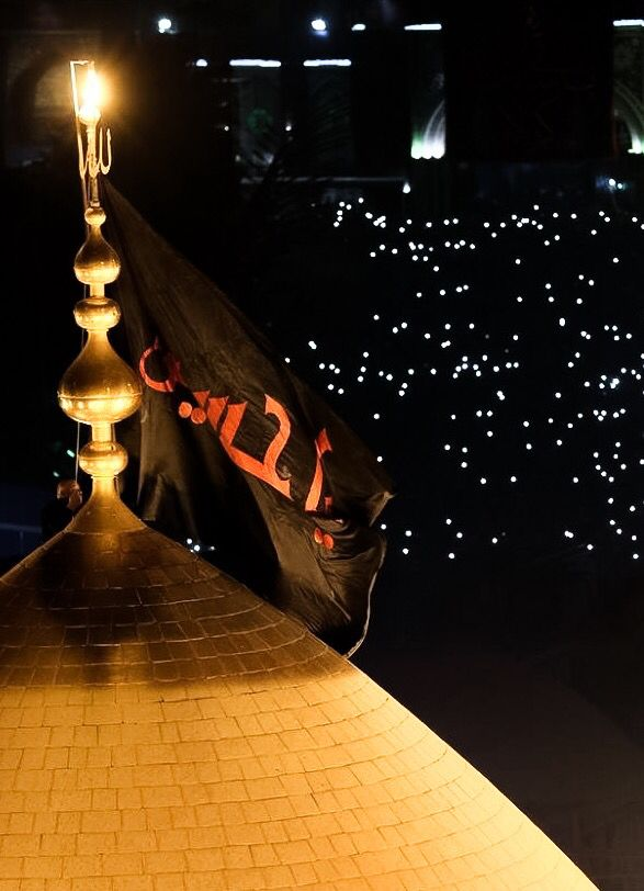 Changing the flag of the shrine of Imam Hussain from Red to Black. Red symbolizes the revenge that has not been taken yet while Black is for the mourning.