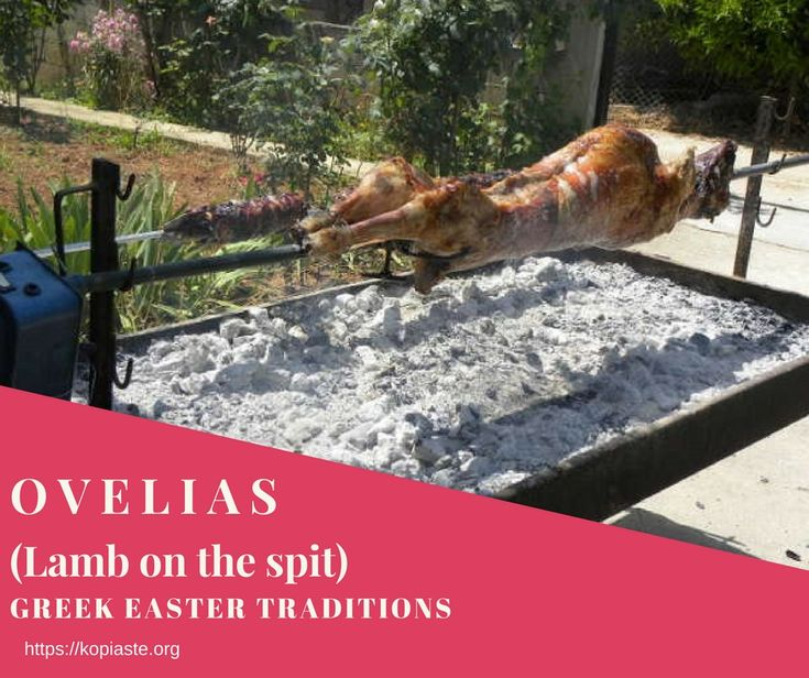 """Ovelias is a Greek Easter tradition where a whole lamb is roasted on the spit.  The word ovelias (pr. Oh-veh-LI-as), comes from the ancient Greek word """"ovelos"""" which used to be a wooden or steel rod, where pieces of meat were skewered on and slowly cooked.  Nowdays, the word """"ovelias"""" means a whole lamb cooked for Easter on the spit. #ovelias #lambonthespit #GreekEaster #Easterrecipes #Easterfood #easter #orthodoxeaster #kopiaste"""
