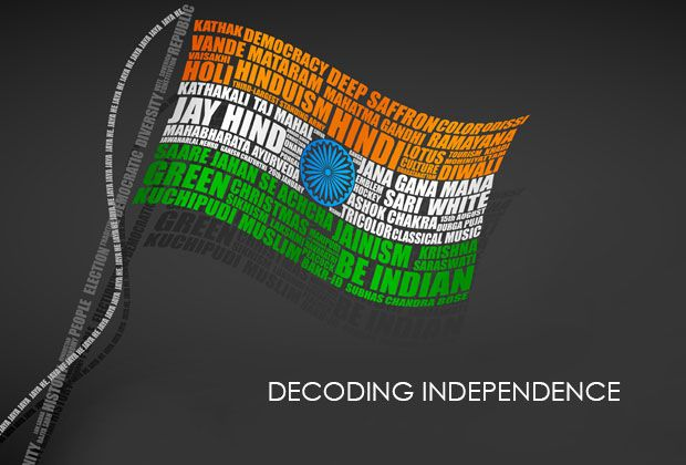 As we are ushering into the 71st year of Independence, I want to take time for us all to explore the meaning of independence in a bit more detail. Have you ever wondered what independence really is? This blog is specifically to explore the meaning of independence as it does for a country. The next blog will explore it from an individual perspective.