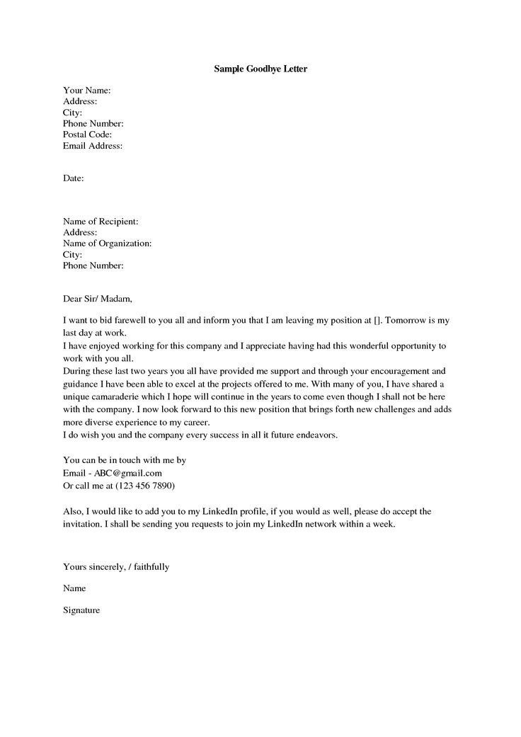 Best 25+ Farewell letter to boss ideas on Pinterest Goodbye - email resignation letter