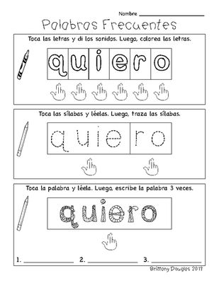 Palabras Frecuentes-Practicing Spanish Sight Words