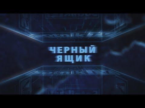 Виктор Шендерович и Андрей Пионтковский: «СМОТРЯЩИЙ» ЗА СВАЛКОЙ | Free RuTube