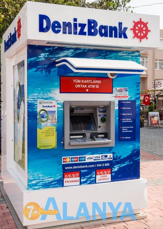 Банкоматы в Турции. Обмен валюты. Как снять деньги без процентов. Банкоматы. #Аланья #Информация #валюта  #лиры #доллары #евро #банкоматы