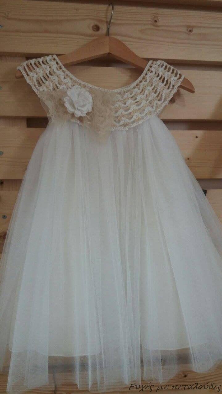 Βαπτιστικό φόρεμα 4921 www.grgamos.com