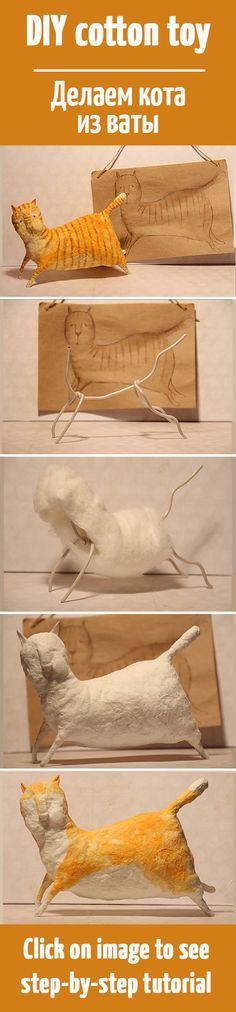 Cotton toy cat tutorial / Делаем игрушку кота из ваты / #diy #handmade #craft