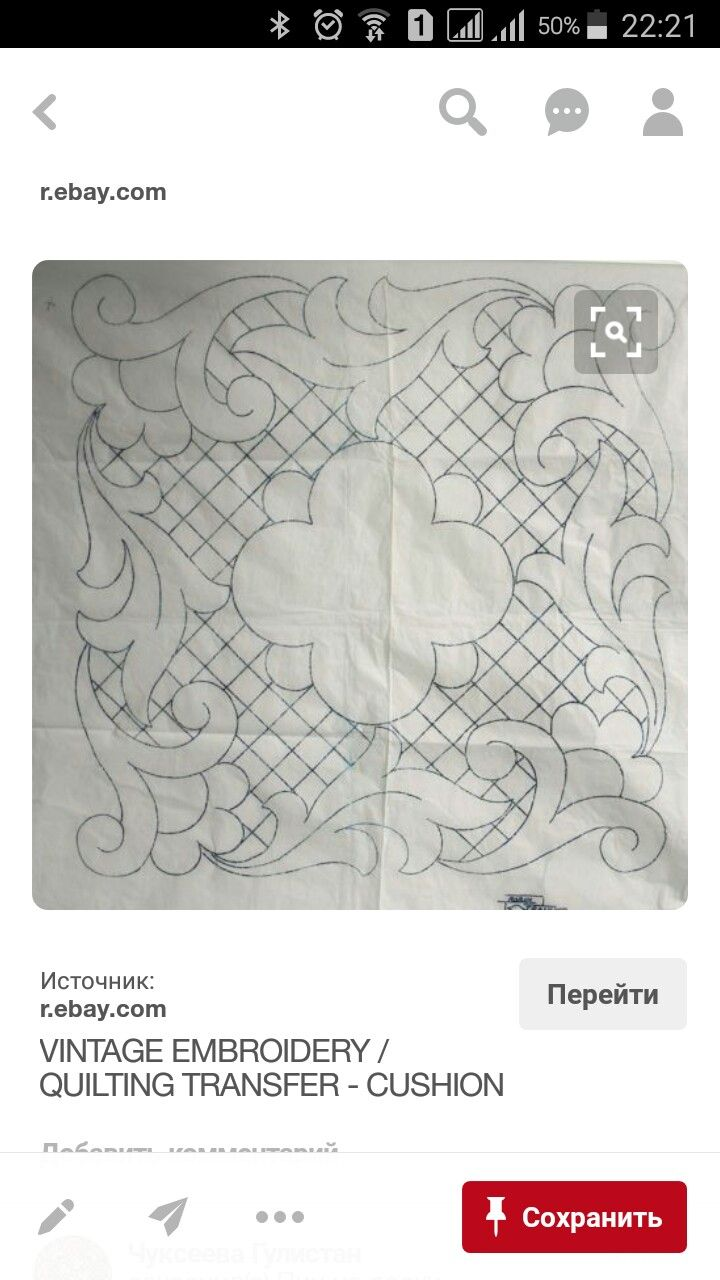 663 best Quilting pattern images on Pinterest | Free motion quilting ...