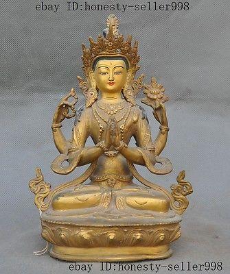 Old Tibet Fane bronze 24k gold 4 Arms Chenrezig kwan-yin GuanYin buddha statue A