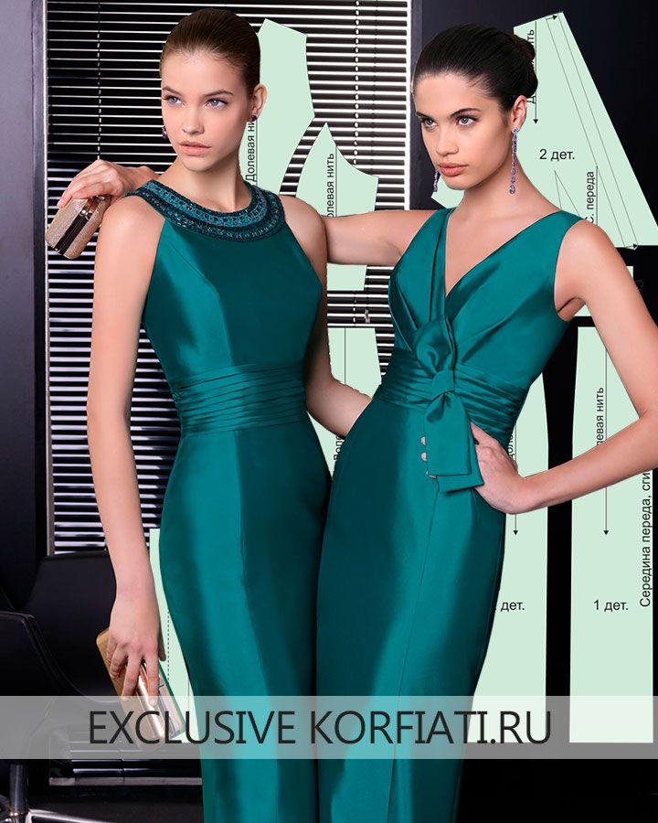 Сшить это фееричное атласное платье должна каждая женщина. Моделирование несложное, но трудоемкое. А результат того стоит! Ведь выкройка праздничного платья