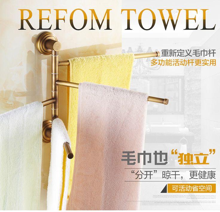 Полная европейская античная медь деятельность полотенце бар вешалка для полотенец полотенце висит вешалка для полотенец ретро стержень 2/3/4 опционально - Taobao