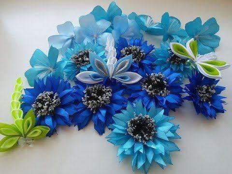 Изготовление васильков из атласных лент техникой канзаши. Полевые цветы, часть№1 - YouTube