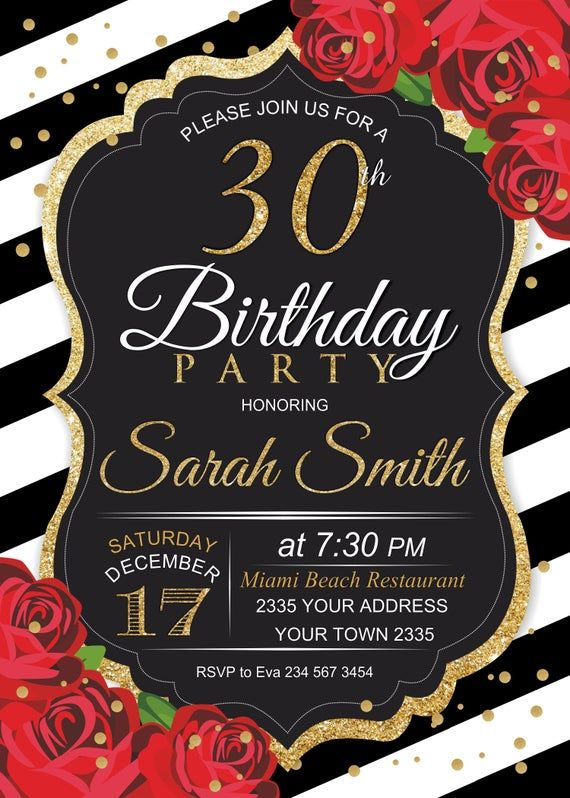 30th Birthday Party Invitation Red Roses And Gold 30th Etsy 60th Birthday Invitations 70th Birthday Invitations 40th Birthday Invitations