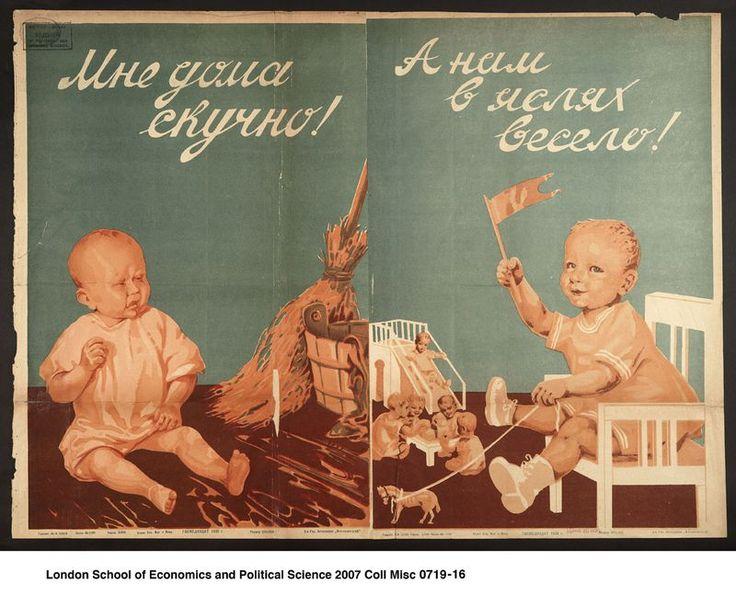 Bored at Home, Happy at the Nursery, ca. 1930. Образовательные плакаты, выпущенные Министерством Здравоохранения СССР в 1930 году. Плакаты из библиотеки Лондонской школы экономики и политических наук.