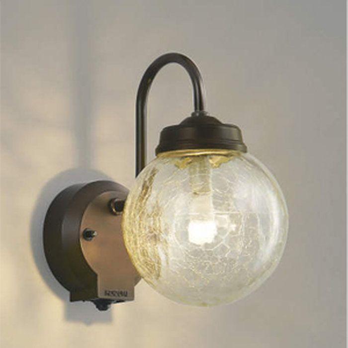 送料無料|人感センサー付き|玄関照明|。人感センサー 玄関 照明 (ポーチライト/外灯/LED) 屋外用のアンティークでおしゃれなブラケット/壁掛け ライト かわいい センサー付き 玄関照明 エクステリア LED交換可能 送料無料 05P01Oct16