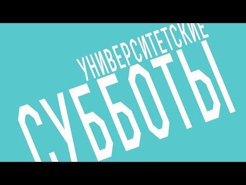 Светлана Евграфова: «Как сделать свой текст лучше?»