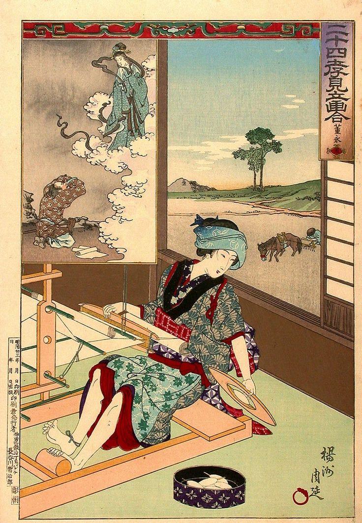 A woman weaving. Ukiyo-e woodblock print by Yōshū Chikanobu, 1890. (Yōshū Chikanobu, Filial Piety)