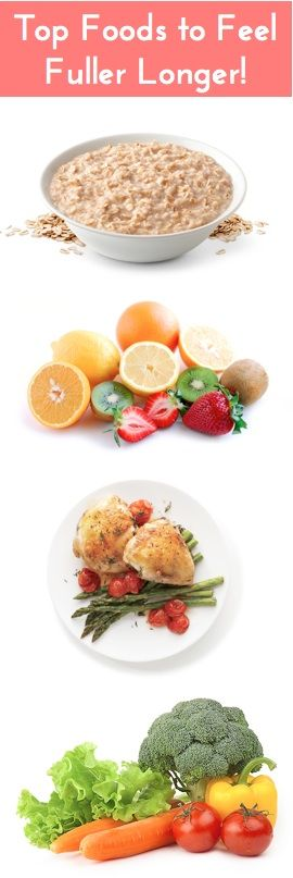 What to Eat to Feel Fuller Longer: Experts' Top Tips http://www.chickrx.com/articles/what-to-eat-to-feel-fuller-longer